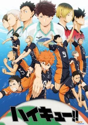 Capa do anime Haikyuu!!