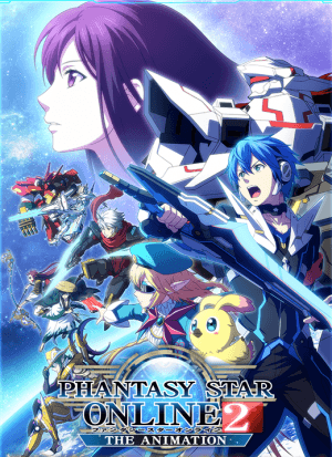 Capa do anime Phantasy Star Online 2: The Animation