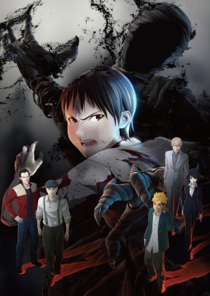 Capa do anime Ajin