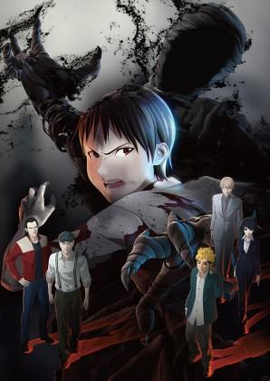 Capa do anime Ajin