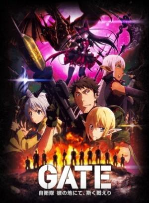 Capa do anime Gate: Jieitai Kanochi nite, Kaku Tatakaeri – Enryuu-hen 2° Temporada