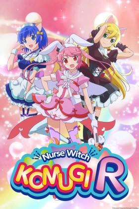 Capa do anime Nurse Witch Komugi-chan R