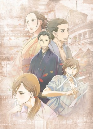 Capa do anime Shouwa Genroku Rakugo Shinjuu