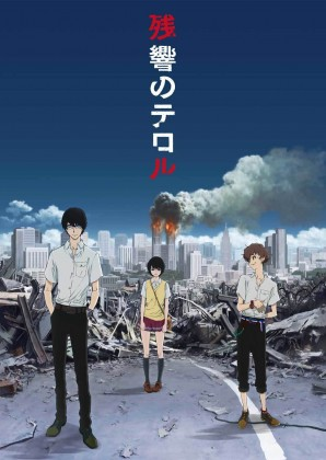 Capa do anime Zankyou no terror