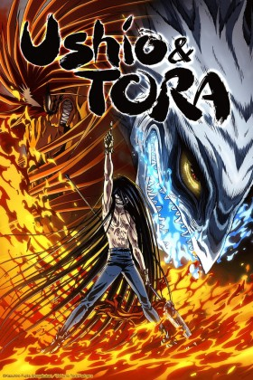 Capa do anime Ushio to Tora 2° Temporada