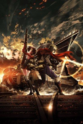 Capa do anime Koutetsujou no Kabaneri