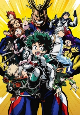 Capa do anime Boku no Hero Academia