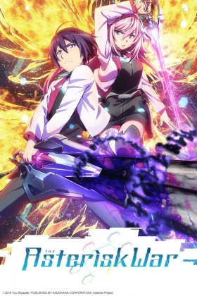 Capa do anime Gakusen Toshi Asterisk 2° Temporada