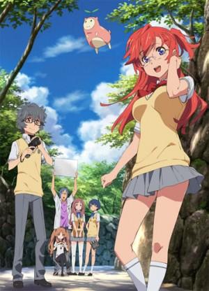 Capa do anime Ano Natsu de Matteru