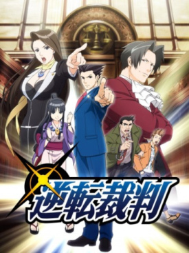 "Capa do anime Gyakuten Saiban: Sono ""Shinjitsu"", Igi Ari!"