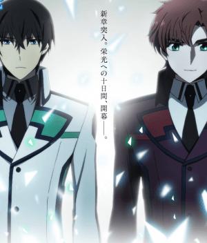 Capa do anime Mahouka Koukou no Rettousei