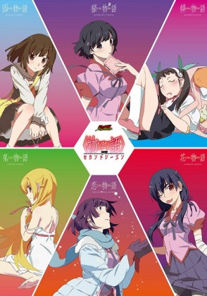 Capa do anime Monogatari Series Second Season
