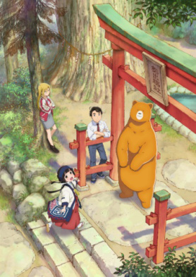 Capa do anime Kumamiko: Girl Meets Bear