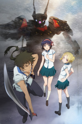 Capa do anime Kuromukuro