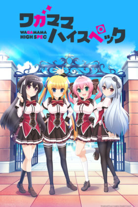 Capa do anime Wagamama High Spec