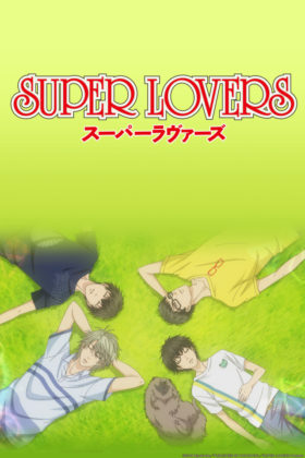 Capa do anime Super Lovers