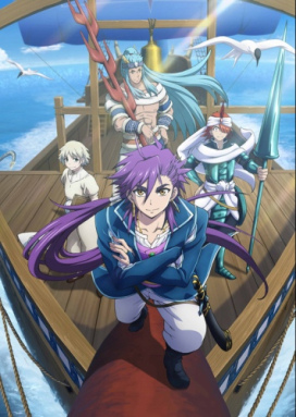 Capa do anime Magi: Sinbad no Bouken