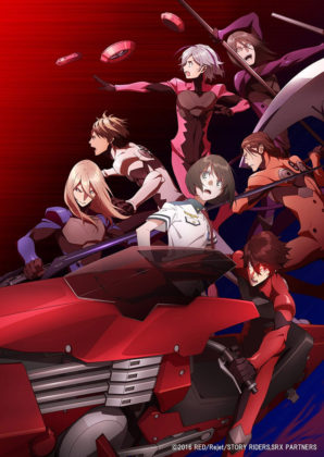 Capa do anime Scared Rider Xechs
