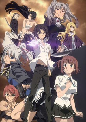 Capa do anime Taboo-Tattoo