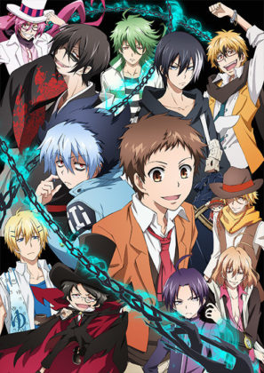 Capa do anime Servamp