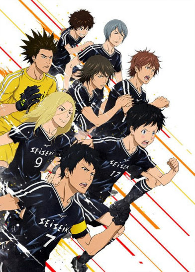 Days (TV) Anime