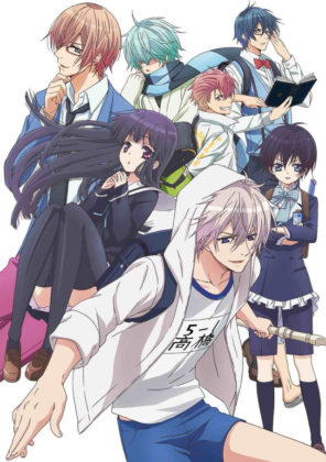 Capa do anime Hatsukoi Monster
