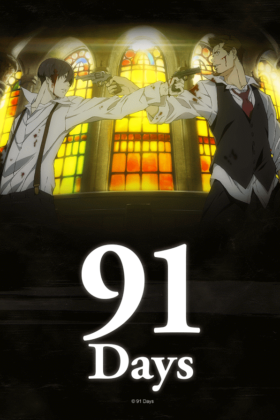 Capa do anime 91 Days