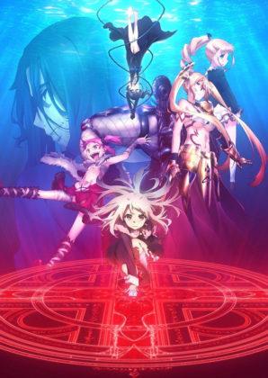 Capa do anime Fate/kaleid liner Prisma☆Illya 3rei!! 3° temporada