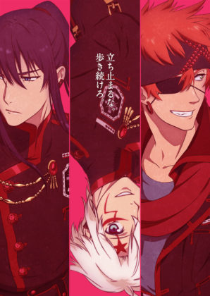 Capa do anime D.Gray-man Hallow 2° temporada
