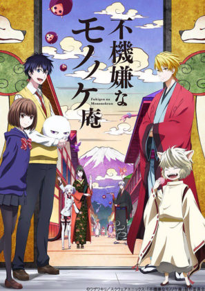 Capa do anime Fukigen na Mononokean