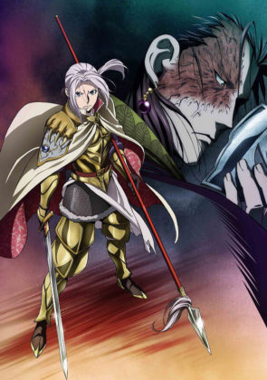 Capa do anime Arslan Senki (TV): Fuujin Ranbu 2° temporada