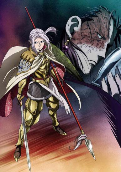 Arslan Senki (TV): Fuujin Ranbu 2° temporada