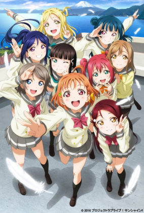 Capa do anime Love Live! Sunshine!!
