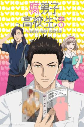Capa do anime Fudanshi Koukou Seikatsu