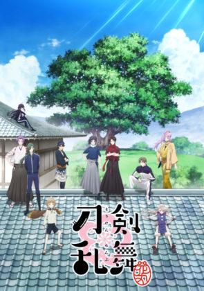 Capa do anime Touken Ranbu: Hanamaru