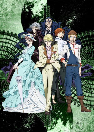 Bungou Stray Dogs 2° Temporada
