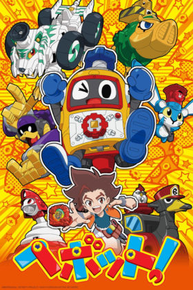 Capa do anime HEYBOT!