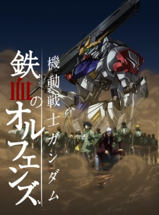 Capa do anime Kidou Senshi Gundam: Tekketsu no Orphans 2° Temporada