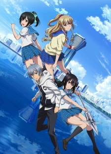 Capa do anime Strike the Blood 2° temporada