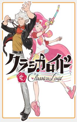 Capa do anime ClassicaLoid