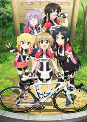 Capa do anime Long Riders!