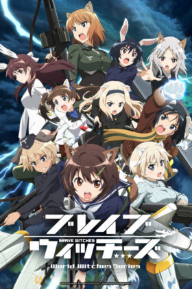 Capa do anime Brave Witches