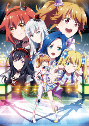Capa do anime Idol Memories
