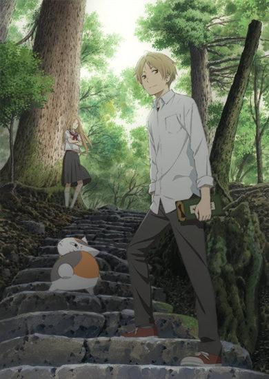 Natsume Yuujinchou Go 5° Temporada