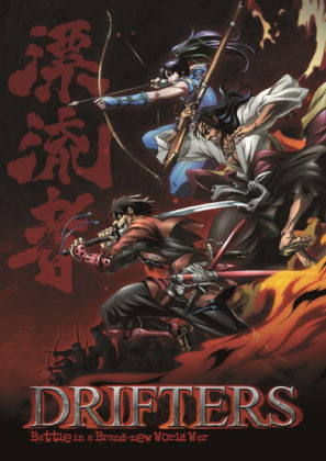 Capa do anime Drifters
