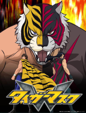 Capa do anime Tiger Mask W