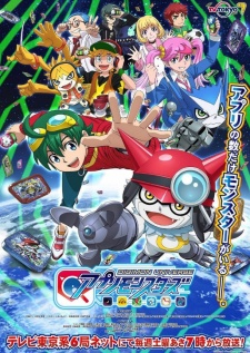 Capa do anime Digimon Universe: Appli Monsters