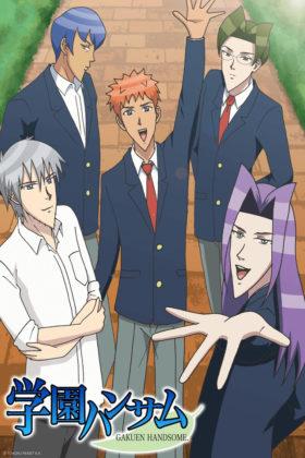 Capa do anime Gakuen Handsome