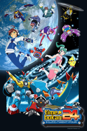 Capa do anime Time Bokan 24