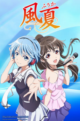 Capa do anime Fuuka